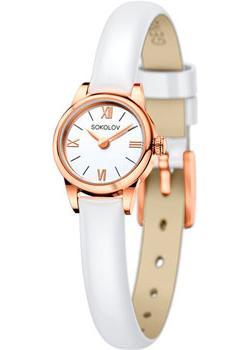 fashion наручные  женские часы Sokolov 211.01.00.000.01.06.3. Коллекция About you
