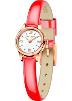 fashion наручные  женские часы Sokolov 211.01.00.000.01.07.3. Коллекция About you