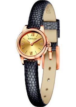 fashion наручные  женские часы Sokolov 211.01.00.000.02.01.3. Коллекция About you