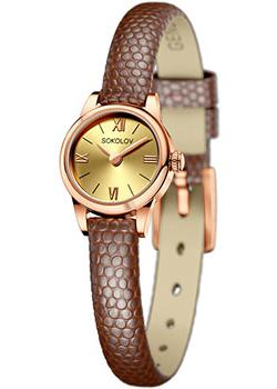 fashion наручные  женские часы Sokolov 211.01.00.000.02.03.3. Коллекция About you