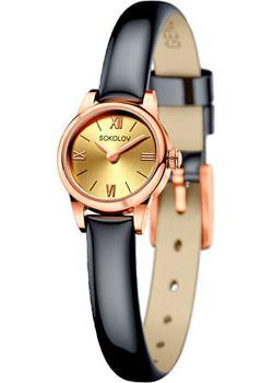fashion наручные  женские часы Sokolov 211.01.00.000.02.05.3. Коллекция About you