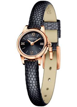 fashion наручные  женские часы Sokolov 211.01.00.000.03.01.3. Коллекция About You