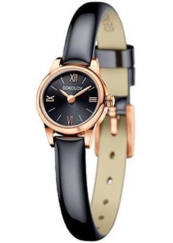 fashion наручные  женские часы Sokolov 211.01.00.000.03.05.3. Коллекция About you