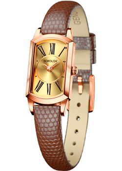 fashion наручные  женские часы Sokolov 221.01.00.000.02.03.3. Коллекция Magic