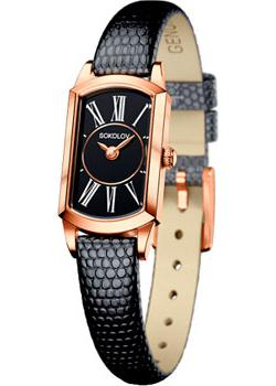 fashion наручные  женские часы Sokolov 221.01.00.000.03.01.3. Коллекция Magic