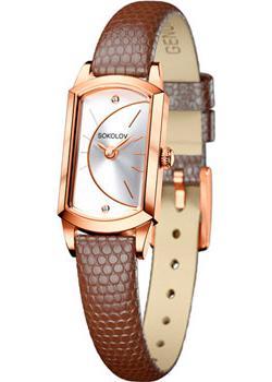 fashion наручные  женские часы Sokolov 221.01.00.000.04.03.3. Коллекция Magic