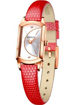 fashion наручные  женские часы Sokolov 221.01.00.000.04.04.3. Коллекция Magic
