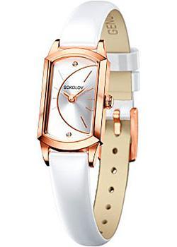 fashion наручные  женские часы Sokolov 221.01.00.000.04.06.3. Коллекция Magic