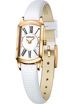 fashion наручные  женские часы Sokolov 221.02.00.000.01.02.3. Коллекция Magic.