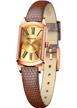 fashion наручные  женские часы Sokolov 222.01.00.001.02.03.3. Коллекция Magic