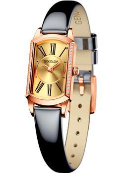 fashion наручные  женские часы Sokolov 222.01.00.001.02.05.3. Коллекция Magic