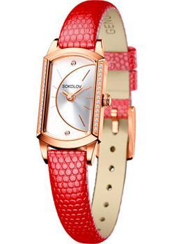fashion наручные  женские часы Sokolov 222.01.00.001.04.04.3. Коллекция Magic