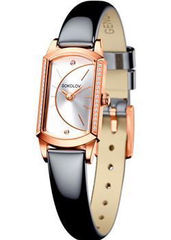 fashion наручные  женские часы Sokolov 222.01.00.001.04.05.3. Коллекция Magic