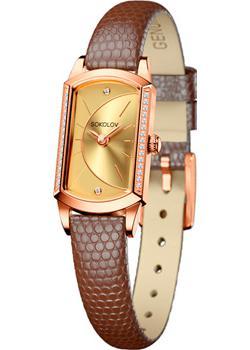 fashion наручные  женские часы Sokolov 222.01.00.100.05.03.3. Коллекция Magic