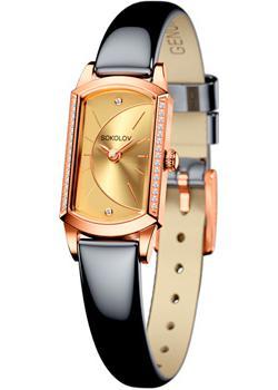 fashion наручные  женские часы Sokolov 222.01.00.100.05.05.3. Коллекция Magic
