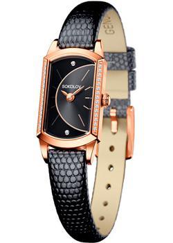 fashion наручные  женские часы Sokolov 222.01.00.100.06.01.3. Коллекция Magic