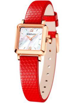 fashion наручные  женские часы Sokolov 231.01.00.000.05.03.2. Коллекция Diva