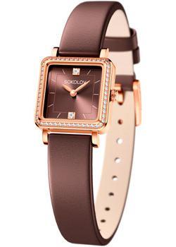fashion наручные  женские часы Sokolov 232.01.00.001.08.08.2. Коллекция Diva