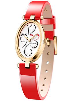 fashion наручные  женские часы Sokolov 235.02.00.000.03.06.2. Коллекция Allure.
