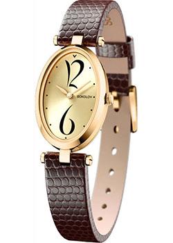 fashion наручные  женские часы Sokolov 235.02.00.000.06.07.2. Коллекция Allure.