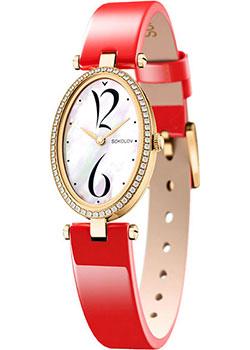 fashion наручные  женские часы Sokolov 236.02.00.001.05.06.2. Коллекция Allure.