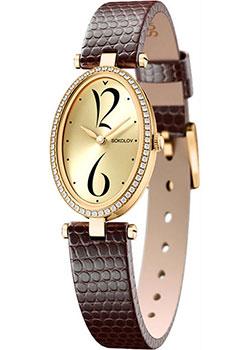 fashion наручные  женские часы Sokolov 236.02.00.001.06.07.2. Коллекция Allure.