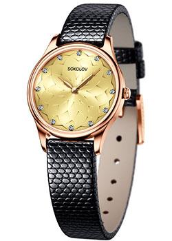 Fashion наручные женские часы Sokolov 238.01.00.000.09.01.2. Коллекция Ideal фото