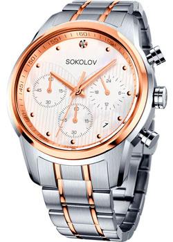 fashion наручные  женские часы Sokolov 343.76.00.000.02.02.2. Коллекция My World