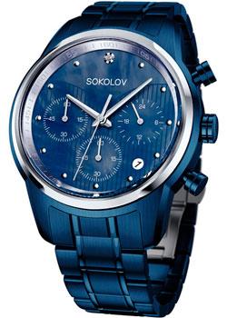 fashion наручные  женские часы Sokolov 343.82.00.000.04.04.2. Коллекция My World