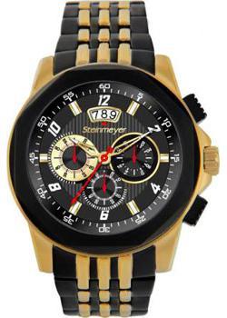 Наручные мужские часы Steinmeyer S031.80.31. Коллекция Yachting