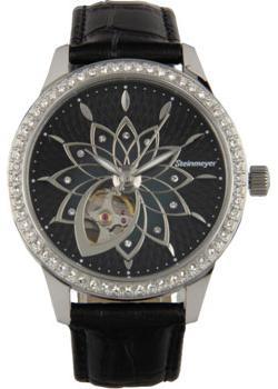 Наручные  женские часы Steinmeyer S262.11.61. Коллекция Automatic