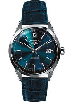 Российские наручные  мужские часы Sturmanskie 2416-1861993. Коллекция Открытый космос