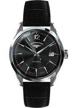 Российские наручные  мужские часы Sturmanskie 2416-1861994. Коллекция Открытый космос