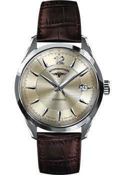 Российские наручные  мужские часы Sturmanskie 2416-1861995. Коллекция Открытый космос
