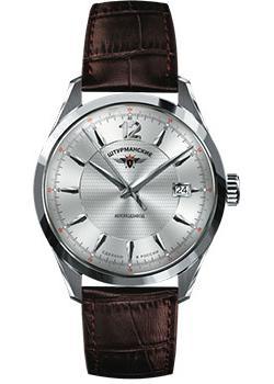 Российские наручные  мужские часы Sturmanskie 2416-1861996. Коллекция Открытый космос
