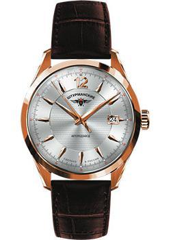 Российские наручные  мужские часы Sturmanskie 2416-1866997. Коллекция Открытый космос