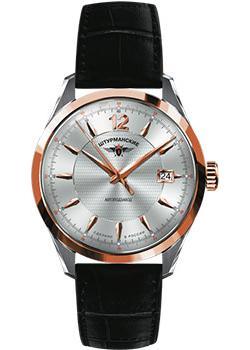 Российские наручные  мужские часы Sturmanskie 2416-1868991. Коллекция Открытый космос
