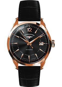 Российские наручные  мужские часы Sturmanskie 2416-1869998. Коллекция Открытый космос