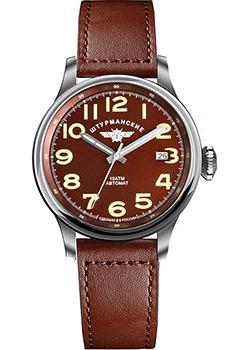 Российские наручные  мужские часы Sturmanskie 2416-2345336. Коллекция Пионеры космоса
