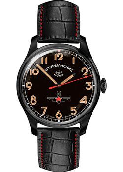 Российские наручные мужские часы Sturmanskie 2609-3714129. Коллекция Гагарин фото