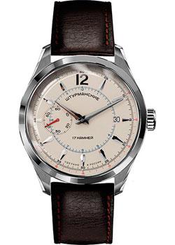 Российские наручные  мужские часы Sturmanskie 3105-1881217. Коллекция Открытый космос