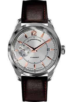 Российские наручные  мужские часы Sturmanskie 3105-1881917. Коллекция Открытый космос