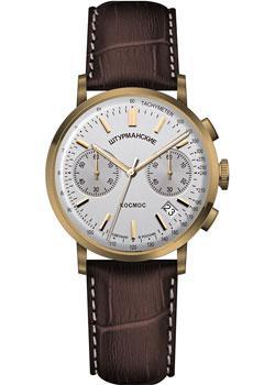 Российские наручные  мужские часы Sturmanskie 6S21-4766394. Коллекция Открытый космос