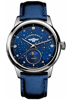 Российские наручные  женские часы Sturmanskie 9231-5361192. Коллекция Галактика