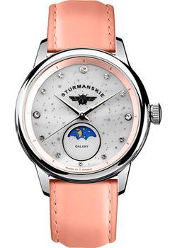 Российские наручные  женские часы Sturmanskie 9231-5361196. Коллекция Галактика
