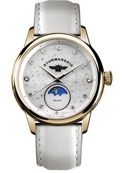 Российские наручные  женские часы Sturmanskie 9231-5366195. Коллекция Галактика