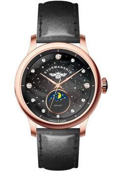 Российские наручные  женские часы Sturmanskie 9231-5369194. Коллекция Галактика