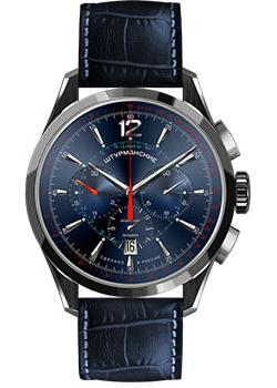 Российские наручные  мужские часы Sturmanskie NE88-1855555. Коллекция Открытый космос