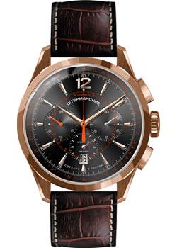 Российские наручные  мужские часы Sturmanskie NE88-1859222. Коллекция Открытый космос