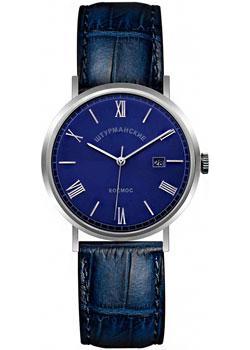 Российские наручные  мужские часы Sturmanskie VJ21-3361854. Коллекция Открытый космос